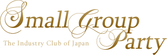 SmallGroupParty The Industry Club of Japan