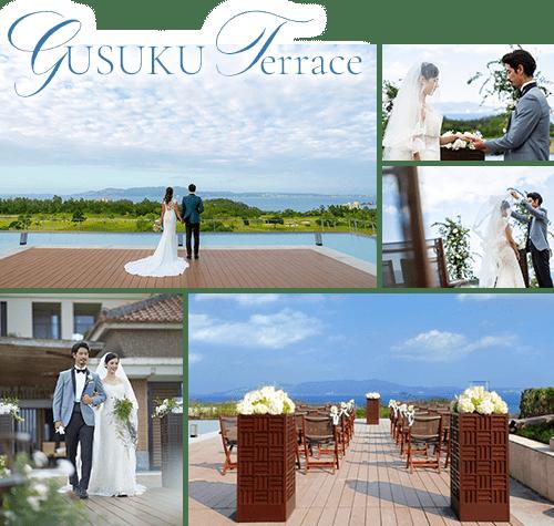 GUSUKU Terrace
