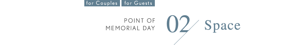 for Couples for Guests POINT OF MEMORIAL DAY 02 Space