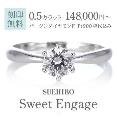 13efd035ac 0.5カラット ANYBELLE プラチナ ダイヤモンドリング 婚約指輪(婚約指輪 ...
