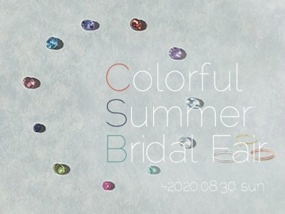 ith / Colorful Summer Bridal Fair 2020