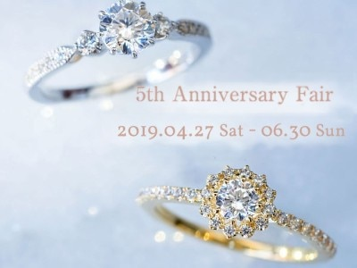 ith / 5th Anniversary Fair