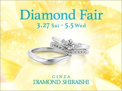 Diamond Fair 2021