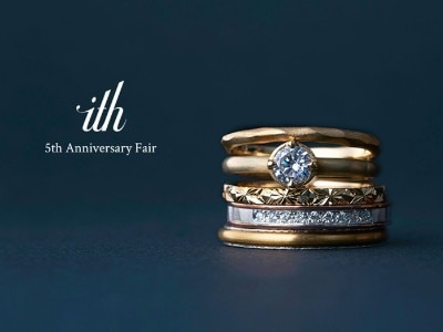 ith / 5th Anniversary Fair Oct2019