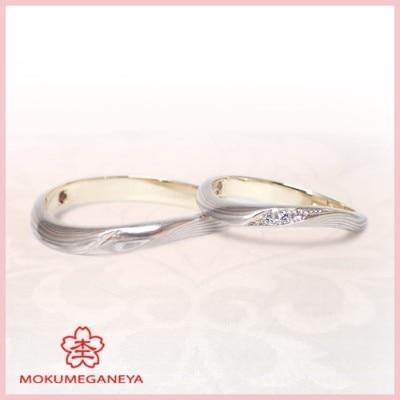 結婚指輪 桜