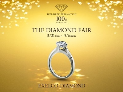 THE DIAMOND FAIR 2019