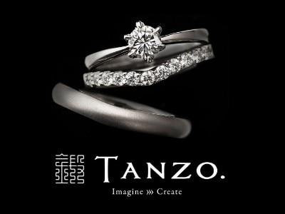 「丈夫で、美しい」鍛造指輪