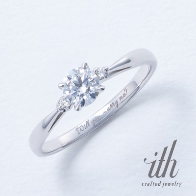 "【ith】プロポーズ専用:""marry me?"" ring"