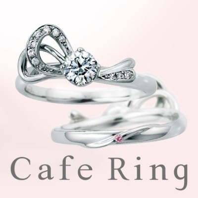 Cafe Ring LeRuban セット
