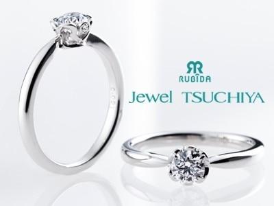 優美な結婚指輪・婚約指輪が集まるルビーダブライダル