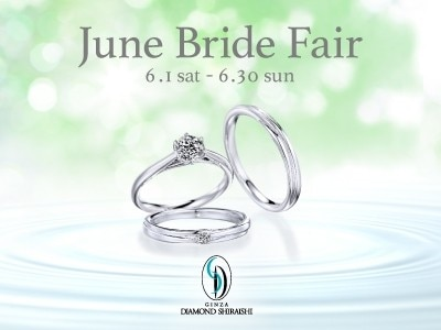 June Bride Fair 2019