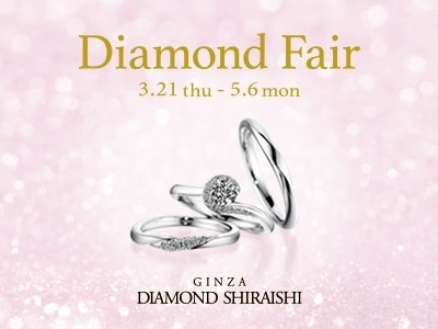 Diamond Fair 2019