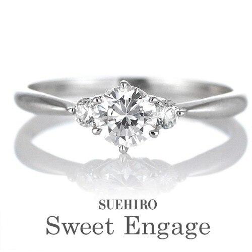 4b823b981f 【SUEHIRO(スエヒロ)】サイドダイヤ Sweet Engage プラチナ ダイヤモンドリング 婚約指輪スエヒロサイドダイヤ Sweet  Engage プラチナ ダイヤモンドリング 婚約指輪