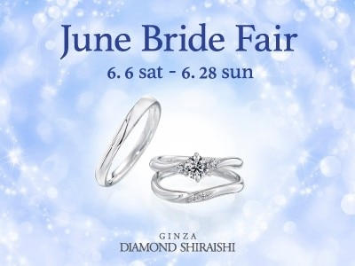 June Bride Fair 2020